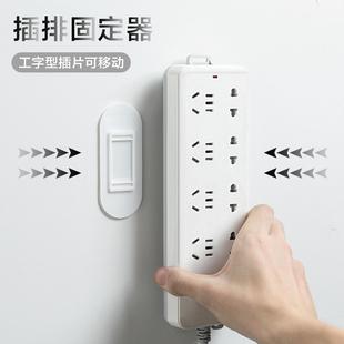 插排固定器排插壁挂墙上贴插线板插座扣理线器电线卡网线走线神器