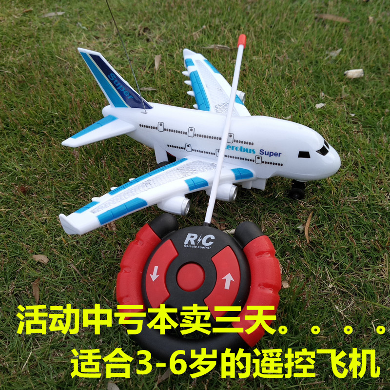 耐摔无人机充电动超大号10儿童玩具