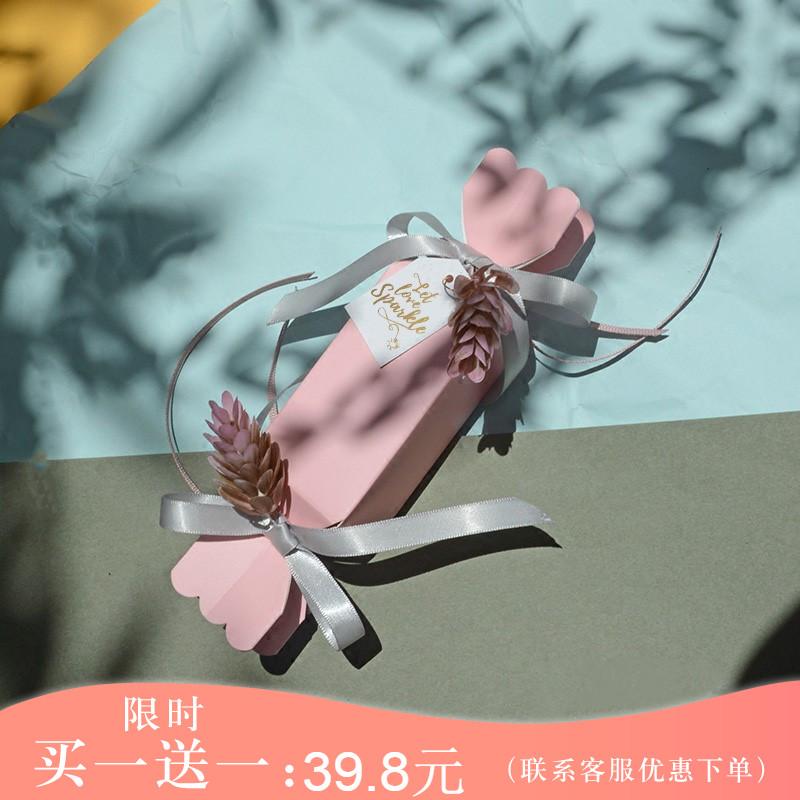券后39.80元创意婚礼礼盒欧式结婚纸盒喜糖盒