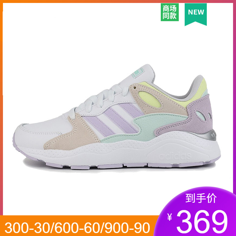 adidas阿迪达斯NEO20春季新品女鞋老爹鞋复古休闲鞋EG8751 FW5727图片
