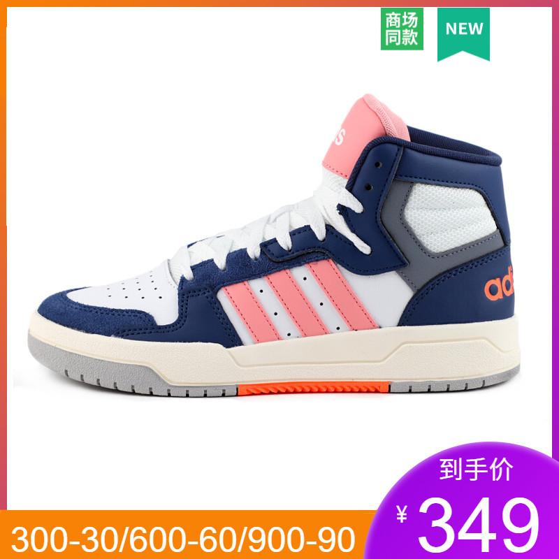 adidas阿迪达斯NEO20春夏季新品高帮女休闲鞋板鞋FW5695 EH1451图片