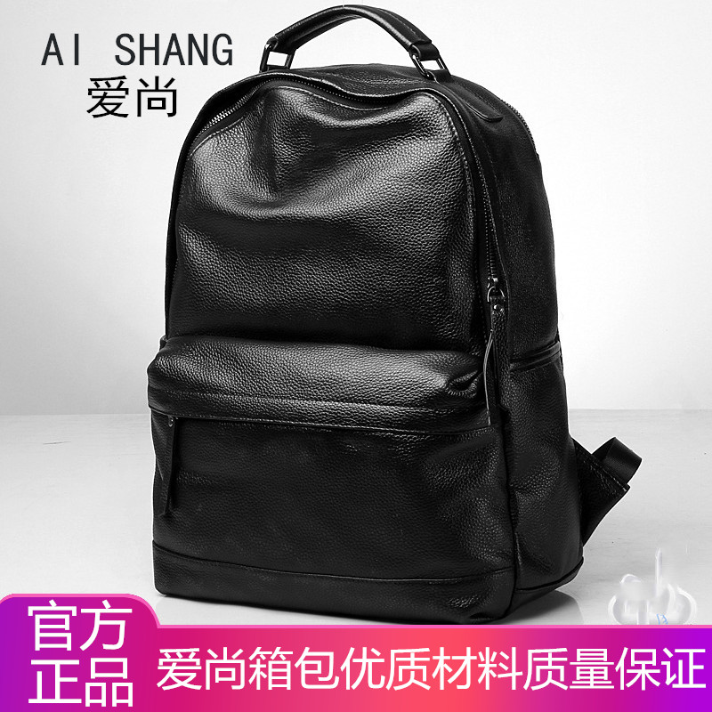 Backpack mens business backpack leather office bag womens Leisure Bag Travel Bag Fashion Korean Trend bag