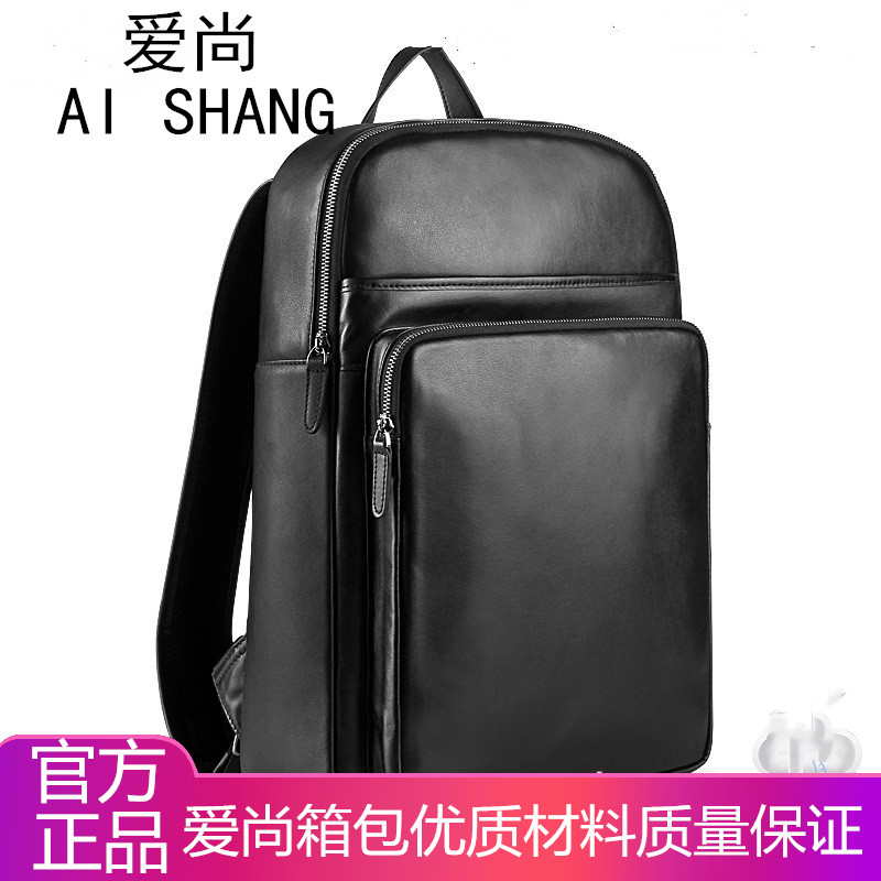 Leather Double Shoulder Bag Korean version mens backpack head leather computer bag mens bag business office bag leisure backpack