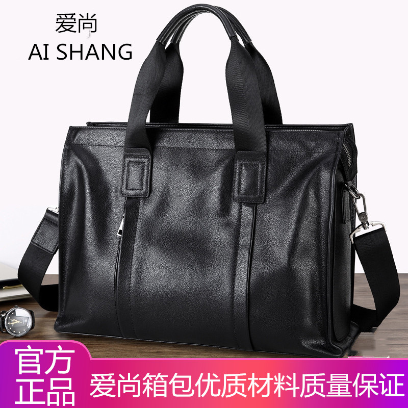 Handbag leather mens head leather briefcase boss manager business computer bag fashion atmosphere messenger bag