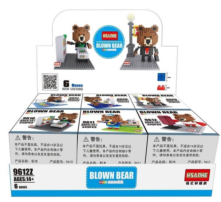 益智颗粒塑料积木diy玩具建构儿童DIY积木底板建构拼插积木,可领取15元天猫优惠券