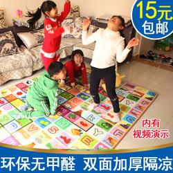 宝宝婴儿童爬行垫加厚防潮爬爬垫泡沫地垫游戏环保家用客厅超大号