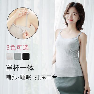 哺乳吊带背心夏薄款喂奶衣外穿免穿文胸哺乳内衣背心式吊带产后