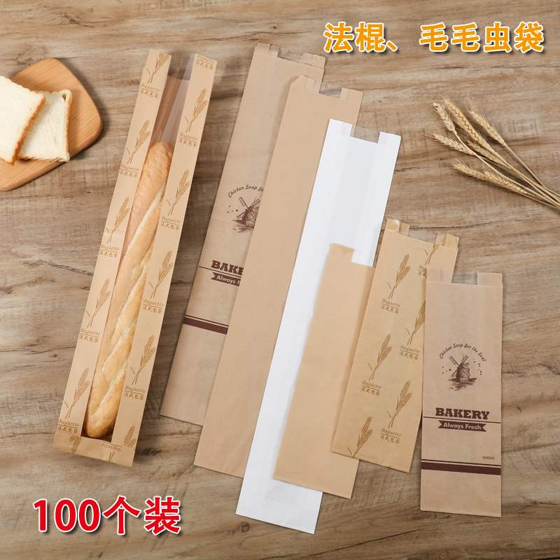 Baking, open window packaging, French long bread bag, paper bag, caterpillar bag, stick bag, 100 bags