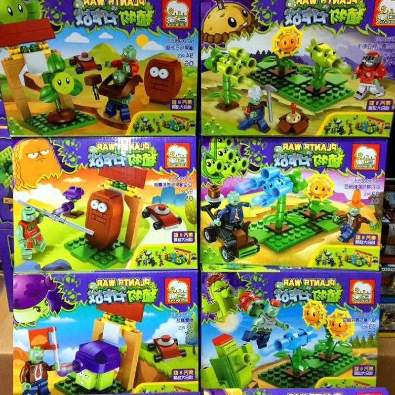巨象植物大战12合1组合积木玩具限5000张券