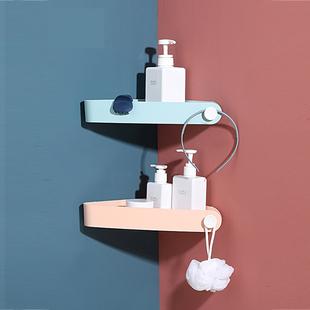 北欧ins免打孔浴室置物架卫生间用品厕所壁挂架子收纳架洗漱架价格