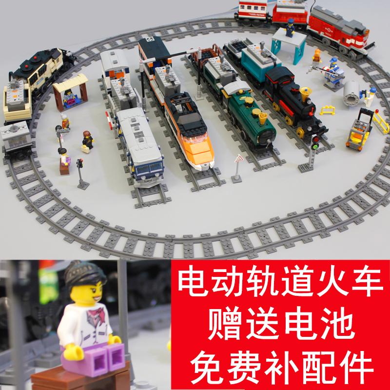 乐高拼装玩具男孩高铁动车电动车29.50元包邮