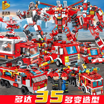 Fire truck series compatible with firefighter building blocks assembling toy puzzle male small particle puzzle children 6 years old