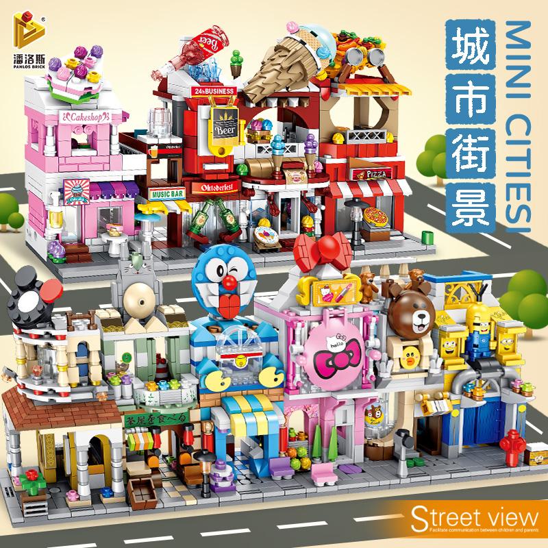 潘洛斯城市街景迷你拼装小颗粒樂高积木儿童益智男女孩子玩具模型