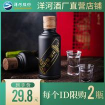 瓶装礼品酒2500ml度浓香型白酒水52全家福盛世经典中秋礼盒