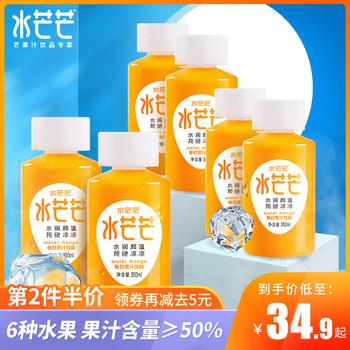 【第2件半价】水茫茫芒果汁水芒芒浓缩果汁350ml*15瓶整箱特价
