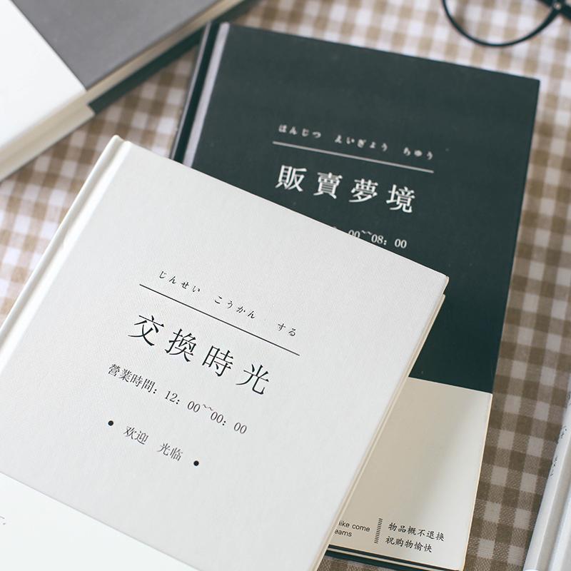 青禾纪文艺小清新手账本约复式贩卖境日记帐本