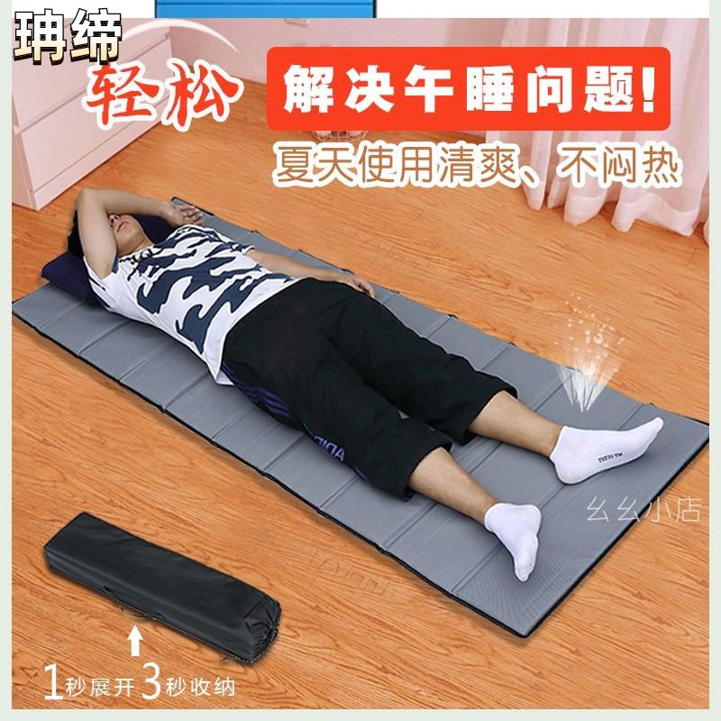 冬季折叠打地铺神器办公室睡觉垫子单人午睡床垫地上铺的睡垫防潮
