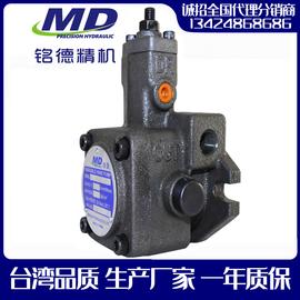 进口台湾铭德VP20变量叶片油泵液压油泵VP-15/20/30-FA3 SF-15-D
