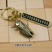 定制刻字手机号码牌汽车钥匙防丢牌电话号码牌黄铜钥匙扣挂件挂饰