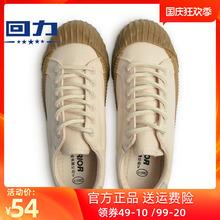 回力女鞋饼干帆布鞋女2020新款秋季情侣学生板鞋韩版ulzzang布鞋