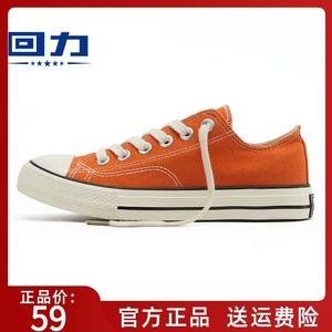 回力帆布鞋女小脏橘复古港风潮鞋2021夏季韩版ulzzang百搭板鞋子