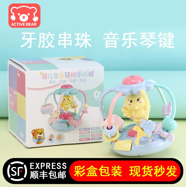 新生婴儿玩具礼盒刚出生满月宝宝送人母婴用品生日礼物一岁男女孩