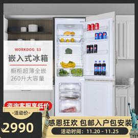 S3 嵌入式冰箱对开门双门家用超薄隐藏橱柜镶嵌内置内嵌式冰箱图片