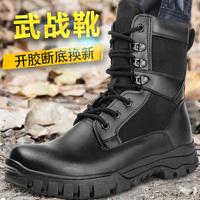 查看夏季作战男靴超轻武春秋战术靴透气减震大码陆战靴高帮户外训练靴价格