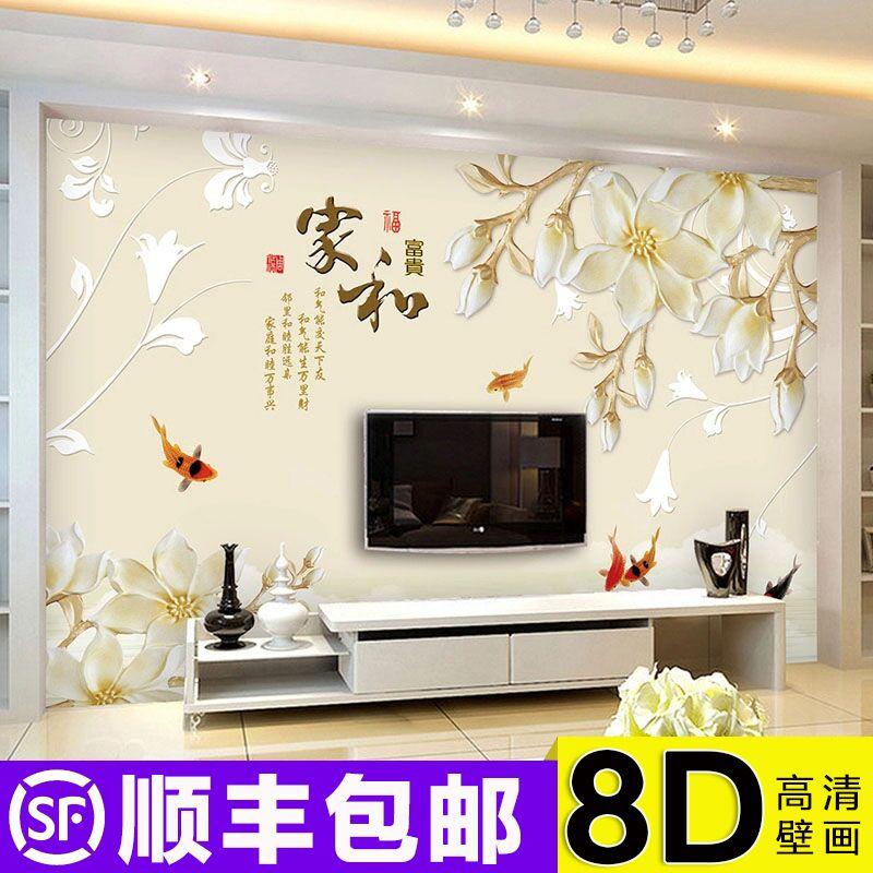 8d壁画电视背景墙壁纸3d墙纸现代简约影视墙布卧室无纺布装饰客厅