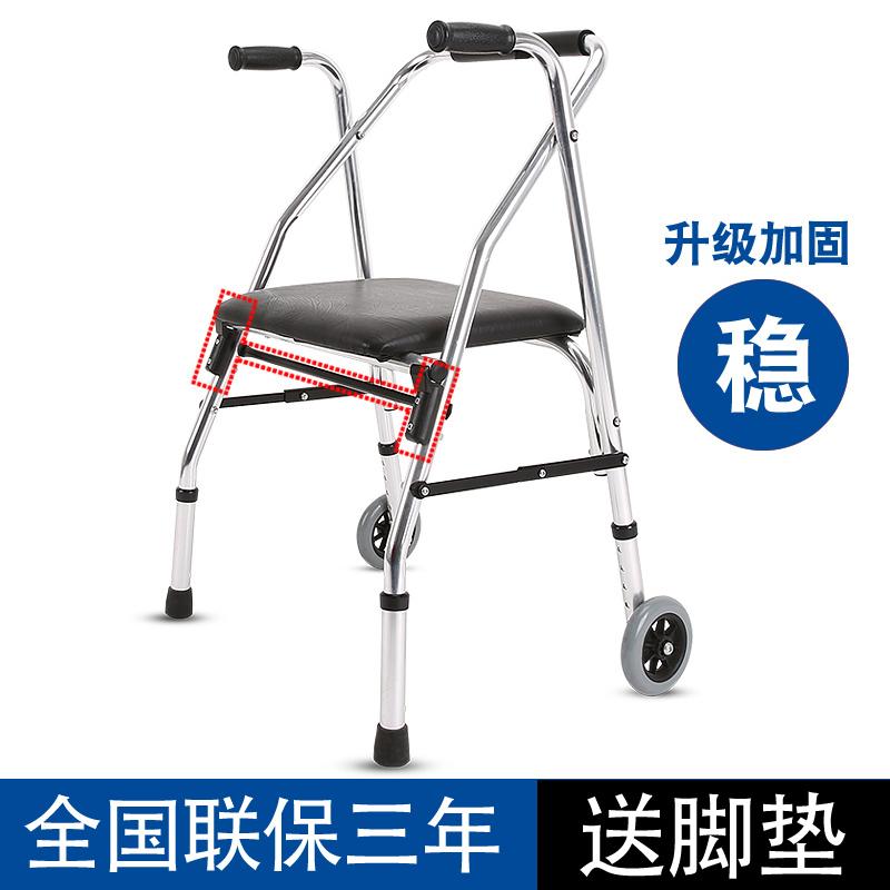 新品凯洋助行器四脚老人助步器带轮带座老年人行走康复学步车折叠