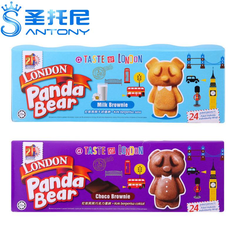 小熊提拉米苏牛奶巧克力蛋糕480g*2儿童早餐糕点