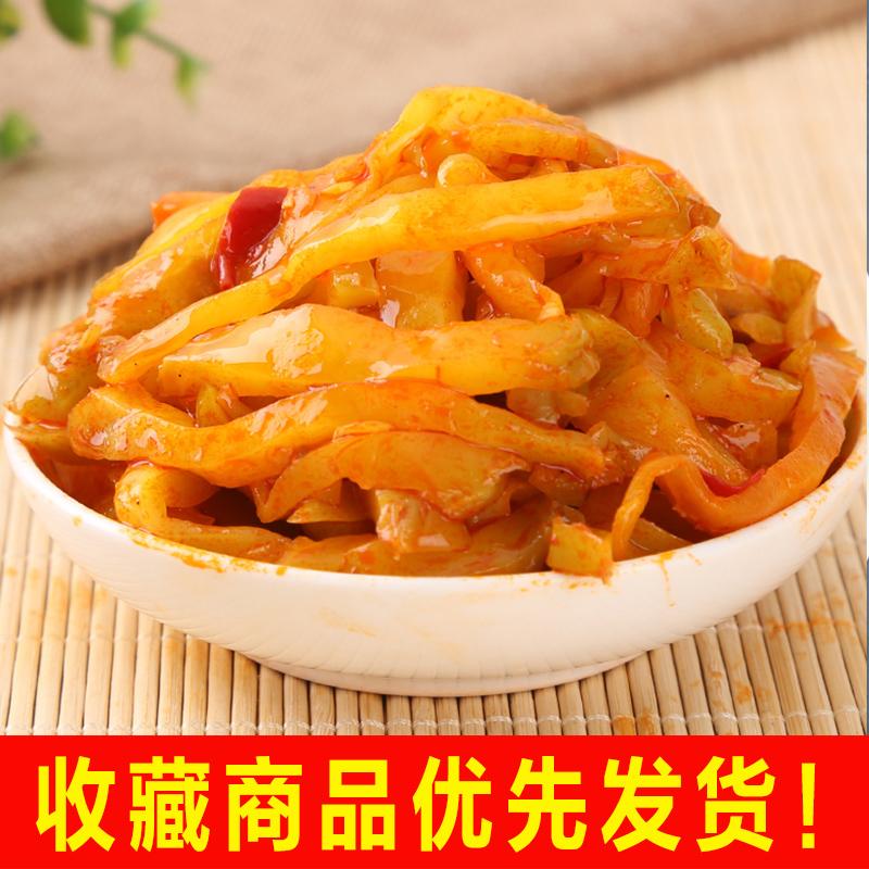热卖新款 荣星红油榨菜丝9斤整箱装大包装下饭菜早餐咸菜酱菜重庆