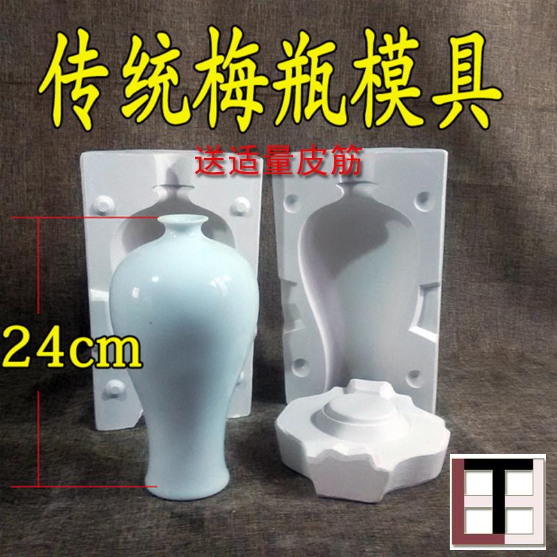 Различные игрушки для творчества Артикул 604331833171