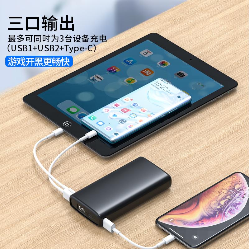 双向快充充电宝20000mah毫安移动电源苹果小米华为手机通用闪充大