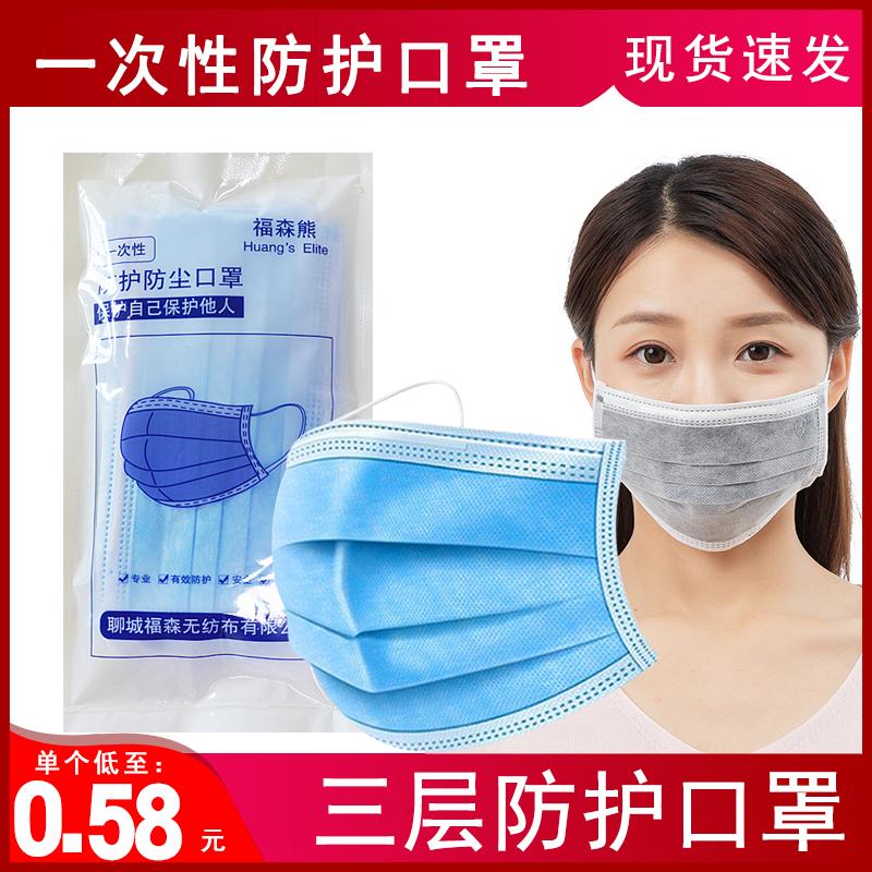 20支装一次性成人防尘防护口罩现货速发加厚透气