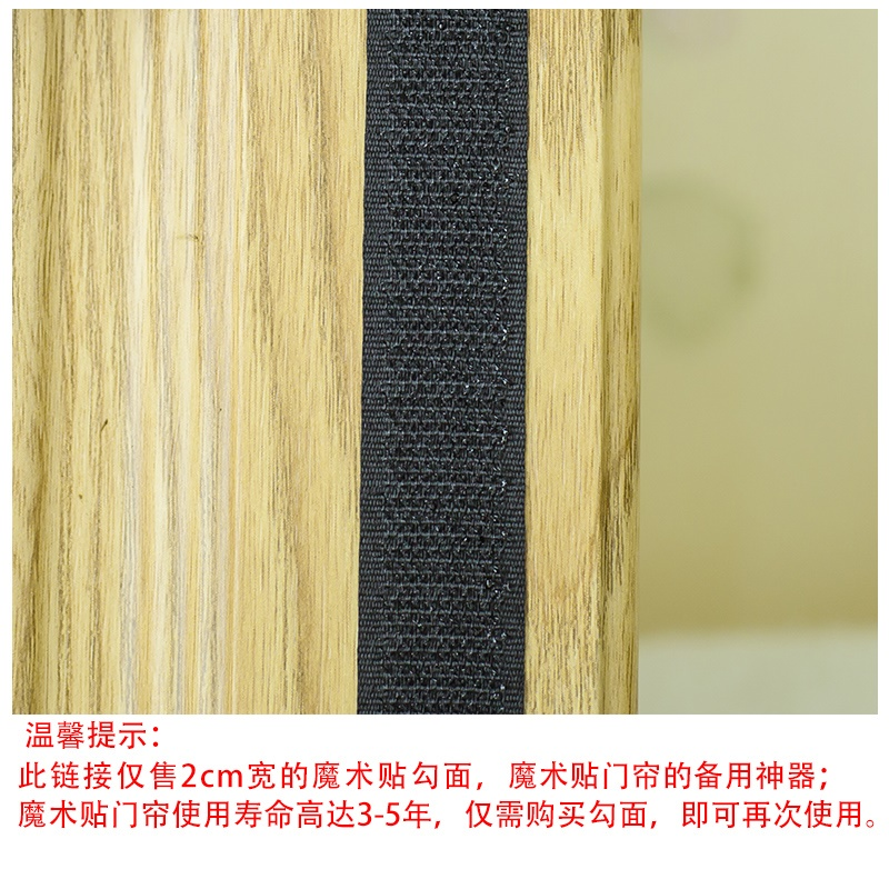 Traceless back adhesive Velcro door curtain barbed hook face screen Salmonella curtain mosquito proof magnetic soft screen door curtain