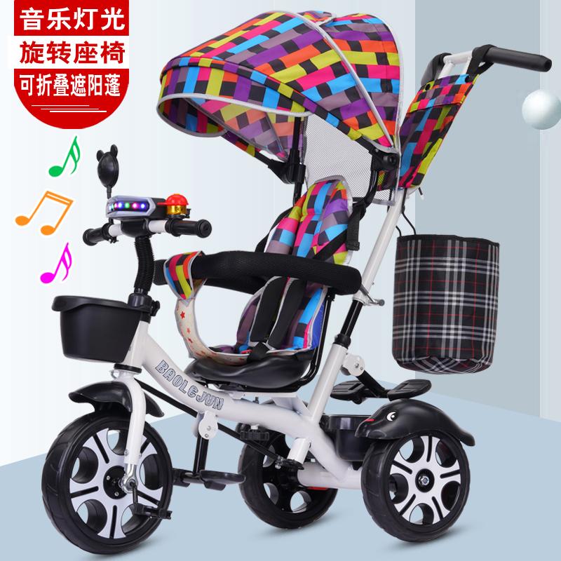 Детские коляски Артикул 611005485509