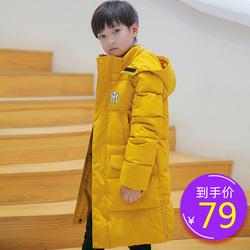 反季儿童羽绒棉服男童中长款棉衣女童加厚棉袄中大童洋气冬装外套