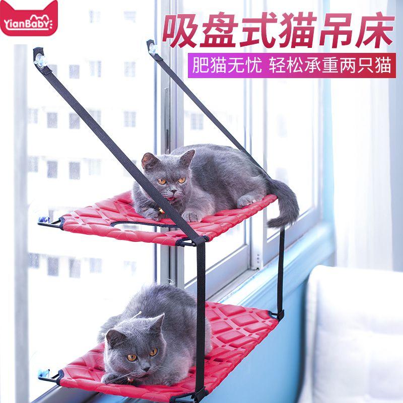 双层猫咪秋千猫吊床窗台窝嗮太阳猫窝宠物用品黑色玻璃吸盘式挂窝