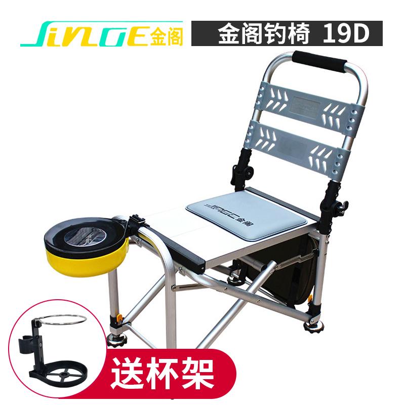 垂钓铝合金可升降渔具钓鱼凳钓鱼椅钓台折叠椅新品多功能19d