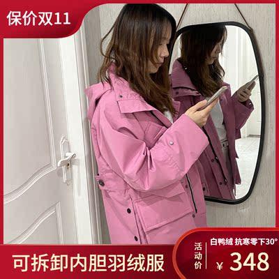 羽绒服女中长款可拆卸内胆两件套冲锋衣韩国户外派克工装2020新款