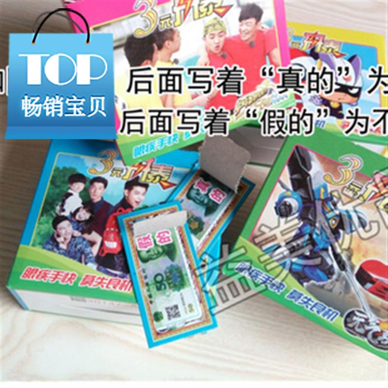 3 yuan cash box lucky toy school stall student cash lucky draw a toy ticket