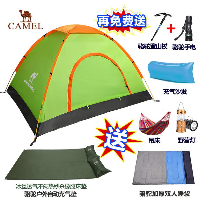 骆驼帐篷户外3-4人全自动速开帐篷野外露营用品双人2人野营帐篷