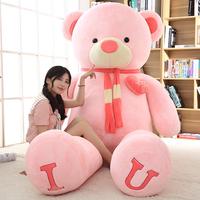 抱抱熊玩偶公仔泰迪熊猫大布娃娃可爱毛绒玩具睡觉抱枕生日礼物女