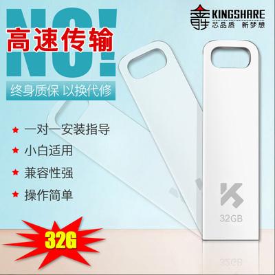 纯净版W7系统U盘XP/w8.1启动U盘W10小白专用笔记本电脑重装优盘