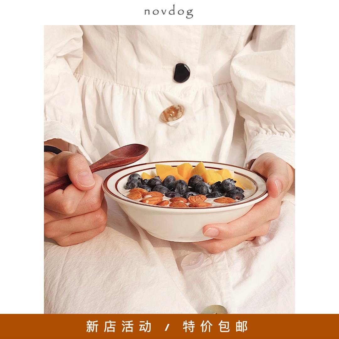 (用5元券)韩国ins棕色线条陶瓷麦片碗沙拉碗