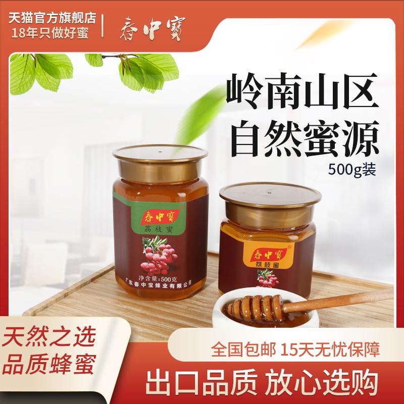 中蜂土蜂蜜纯真天然蜂蜜新鲜荔枝蜜纯正广东荔枝蜂蜜农家自产包邮