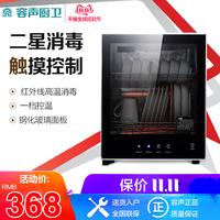 容声50-RQ230小型消毒柜碗筷消毒柜家用省电节能触摸控制二星消毒