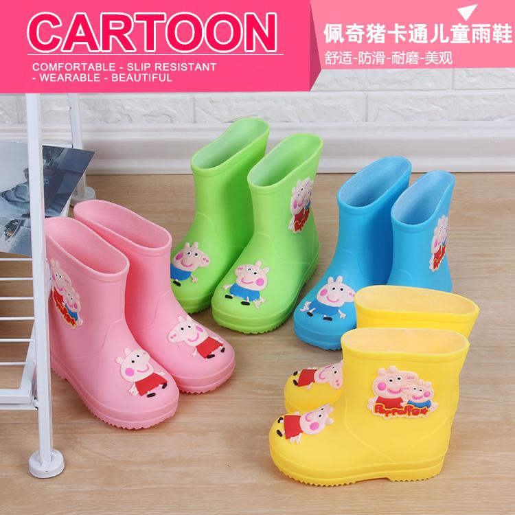 Childrens rain shoes antiskid boy girl baby plush rain boots rain gear kindergarten boys and girls cute Peggy