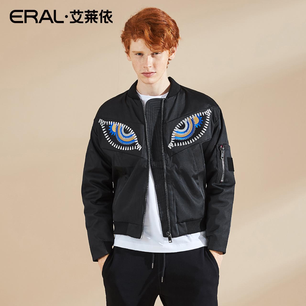 艾莱依张帅设计时光之眼夹克羽绒服男潮服EDAE19026